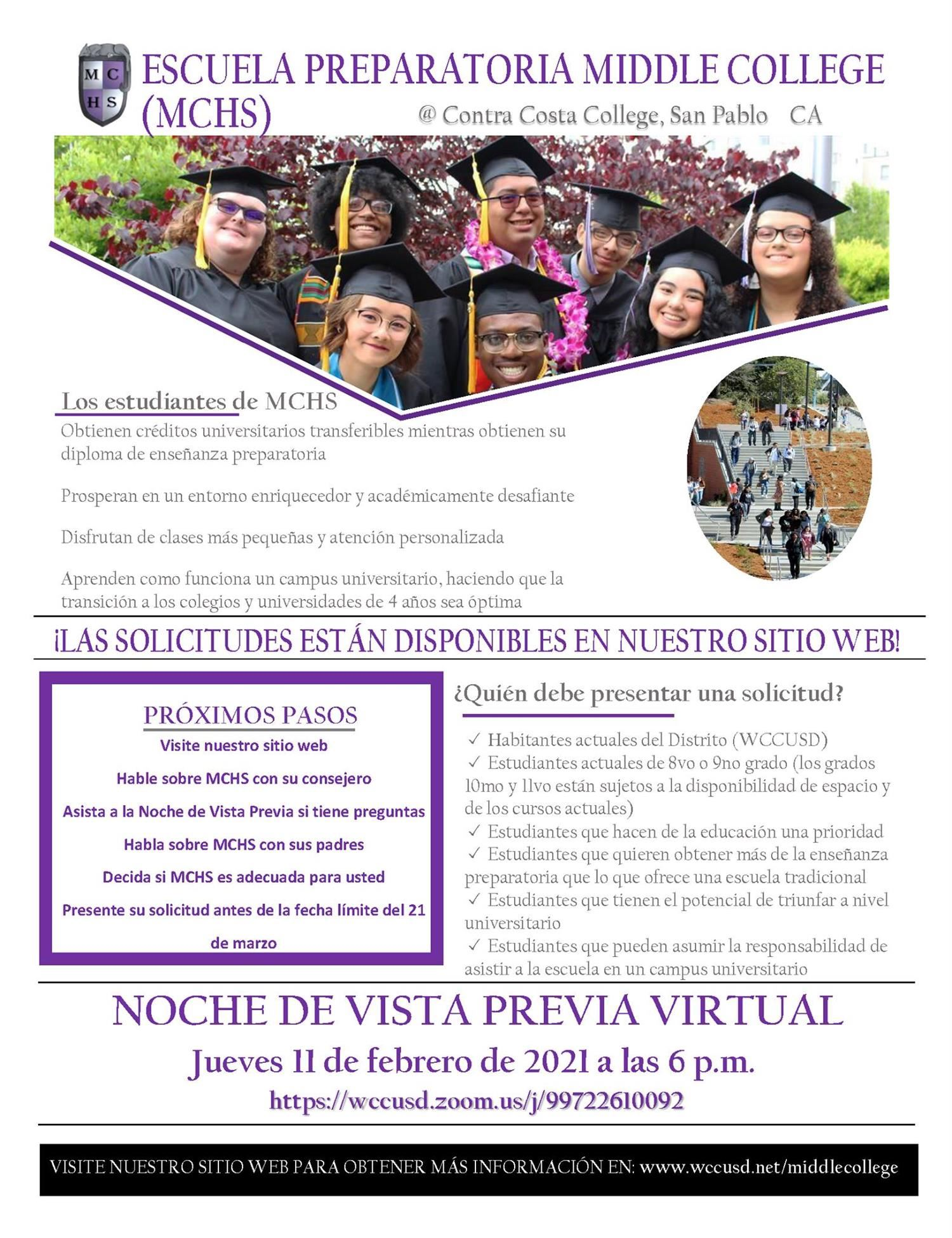 Middle College Spanish Flyer