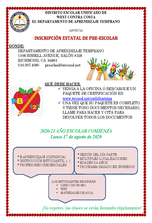 Preschool Enrollment Flyer in Spanish